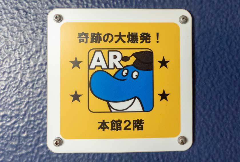 ARアプリ用の看板