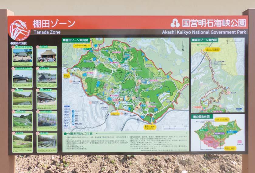 あいな里山公園「棚田ゾーン」のマップ