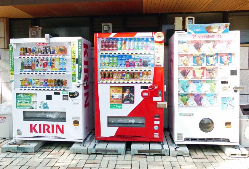 元浜緑地の自動販売機