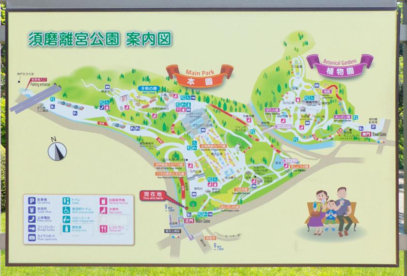 須磨離宮公園のマップ