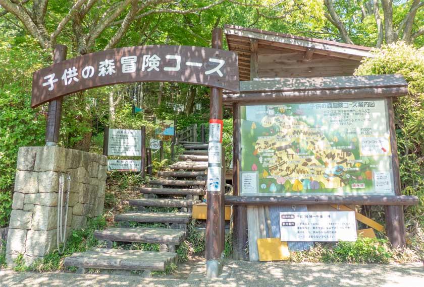 子供の森冒険コースの入り口