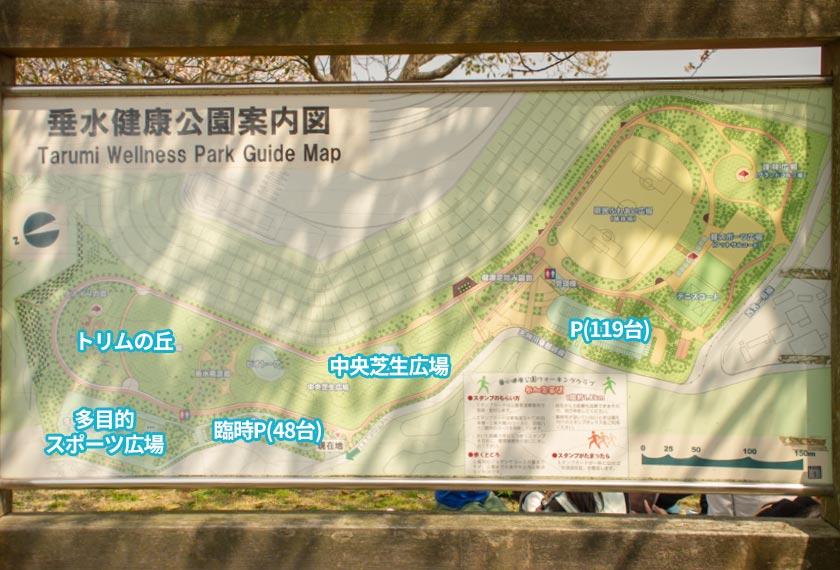垂水健康公園のマップ