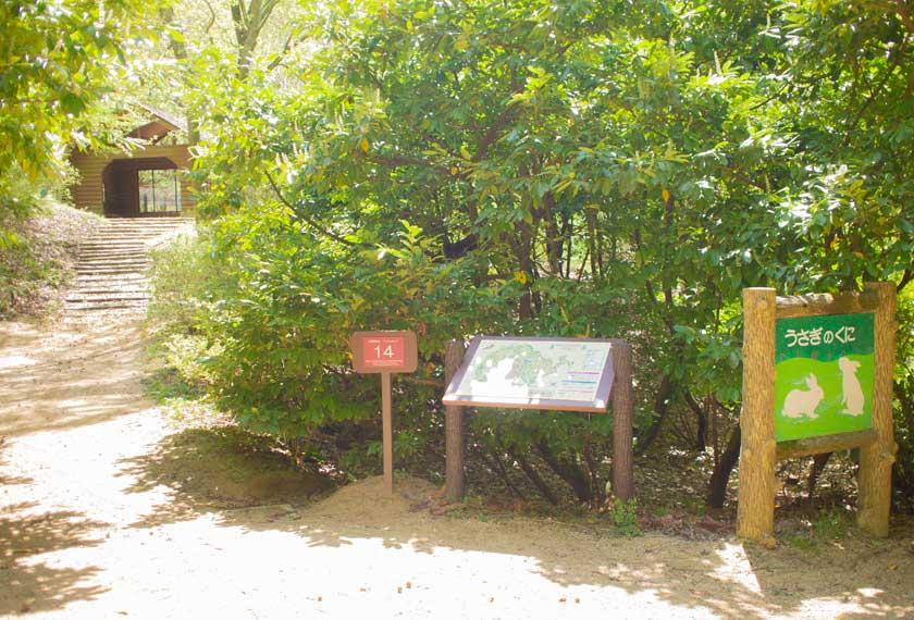神戸市立森林植物園うさぎの国の今どこポイント