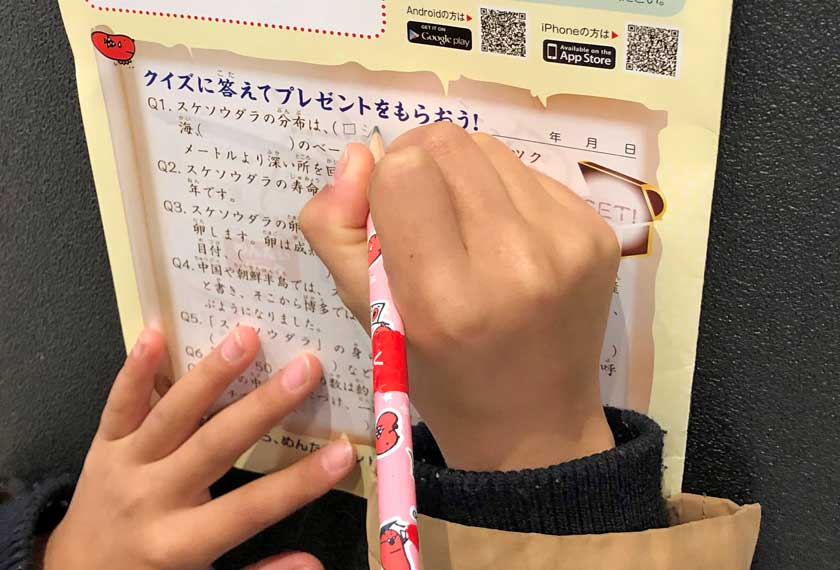 神戸三田めんたいパークのクイズ