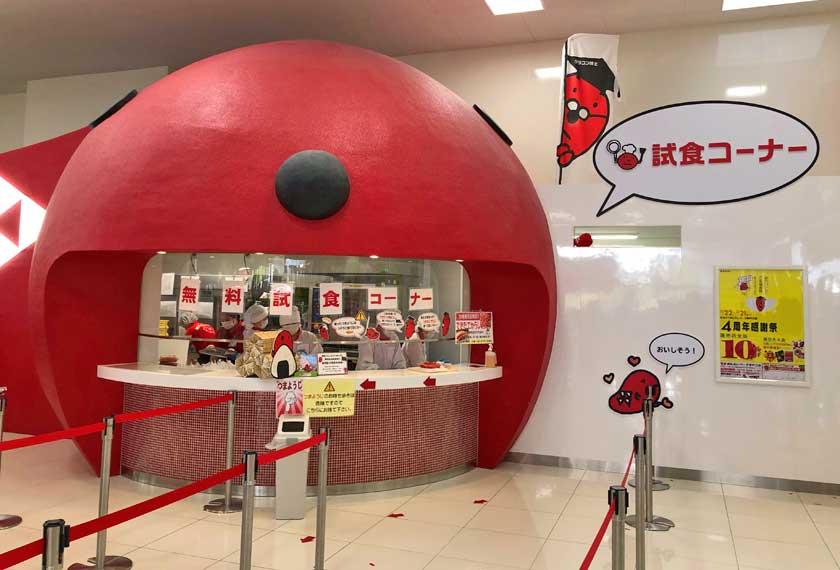 神戸三田めんたいパークの試食コーナー