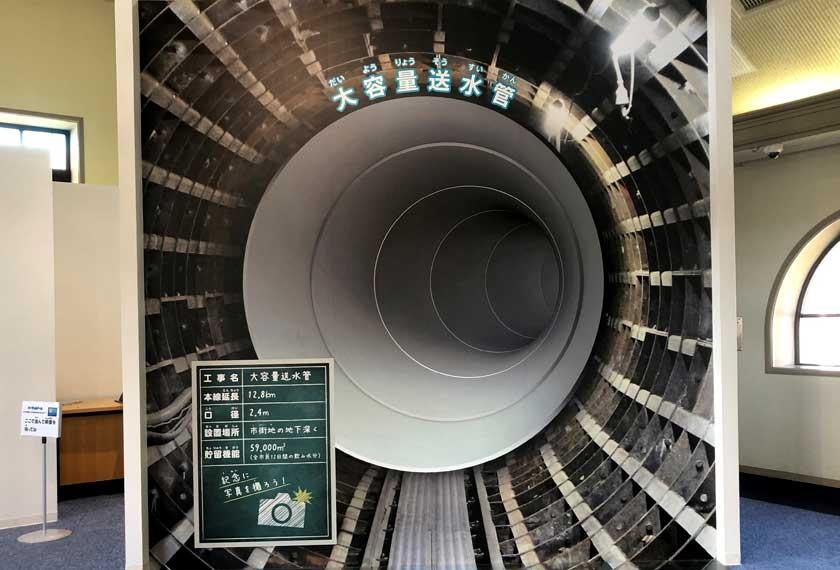 大容量送水管の記念撮影パネル