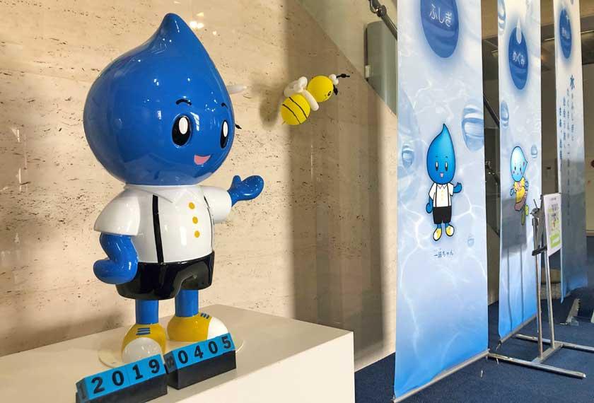 水の科学博物館エントランス