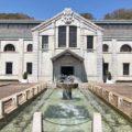 水の不思議を楽しく学べる「神戸市水の科学博物館」
