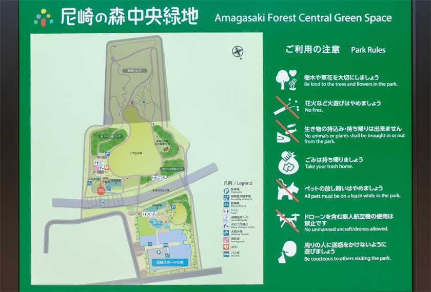 尼崎の森中央緑地のマップ