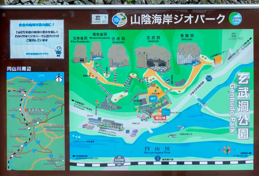 玄武洞公園のマップ