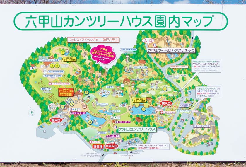 六甲山カンツリーハウスのマップ