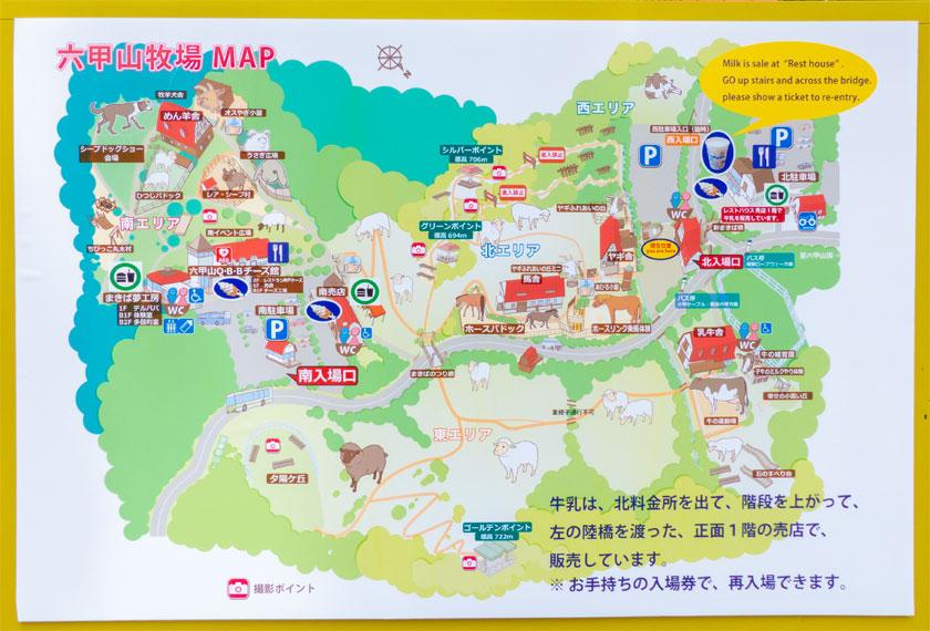 六甲山牧場のマップ