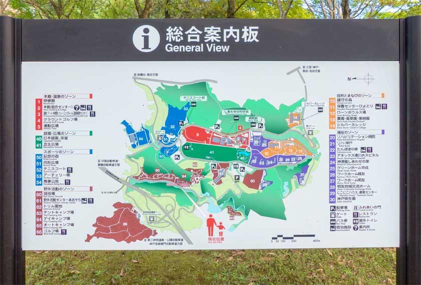 しあわせの村のマップ