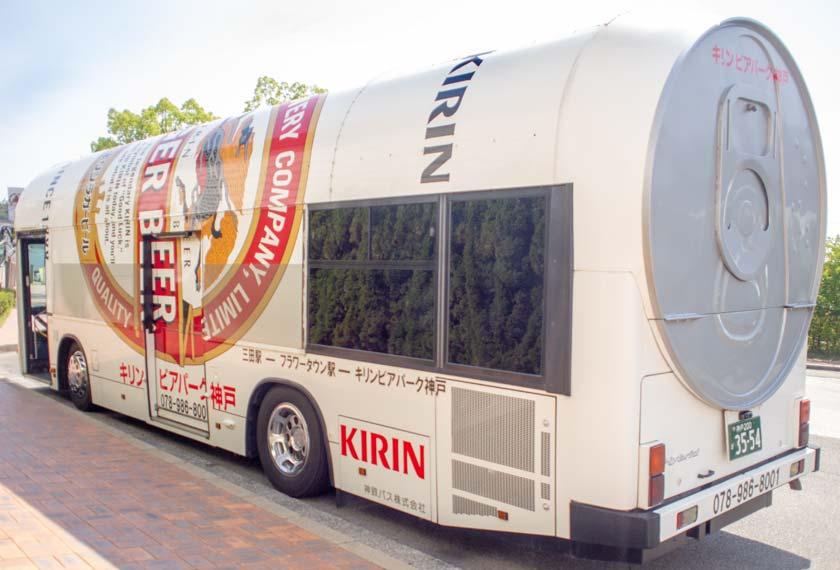 キリンビールの缶を模したラガーバス