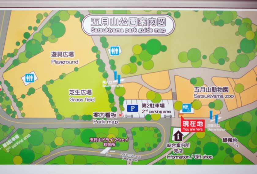 五月山公園案内図