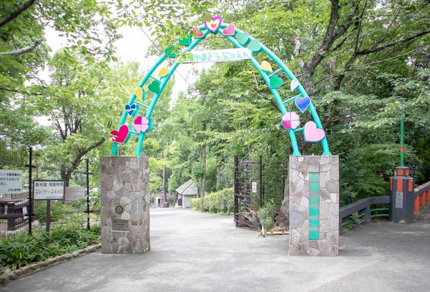 五月山動物園入口ゲート