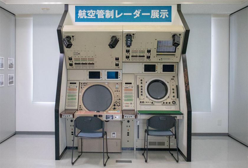 リアルな航空管制レーダーの展示