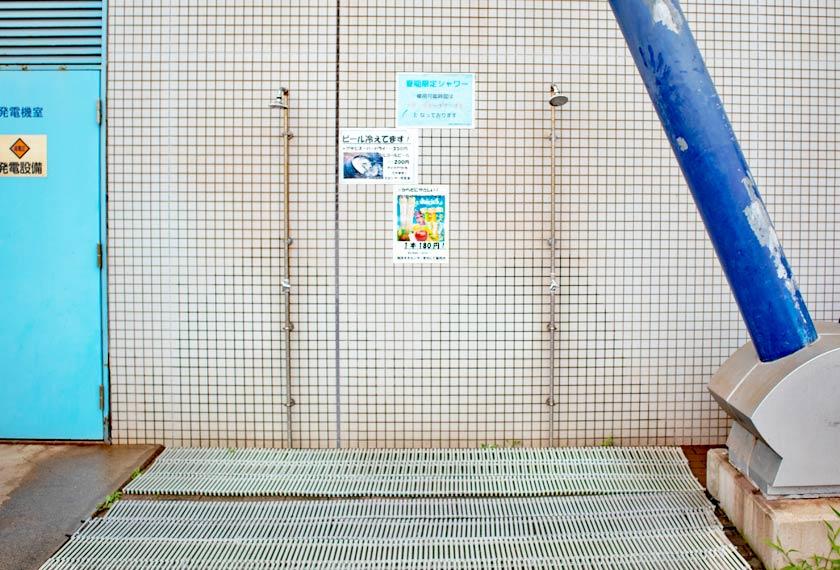 無料で使えるシャワー